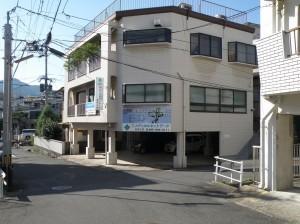 長崎北部事務所