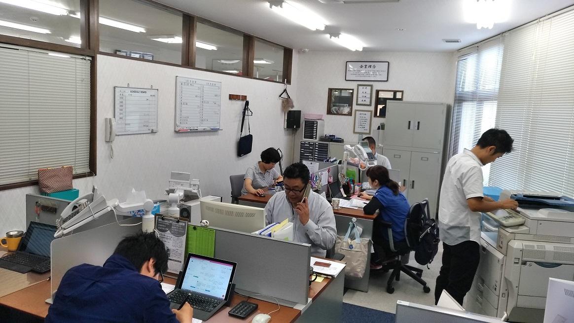 長崎南部事務所